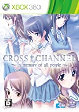 CROSS†CHANNEL ~In memory of all people~(通常版)