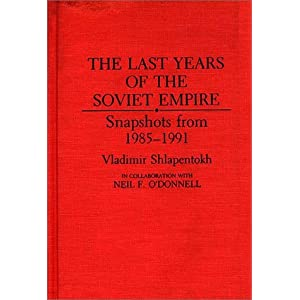 Dissolution of the Soviet Union.