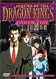 echange, troc Legend Of The Dragon Kings - Under Fire [Import USA Zone 1]