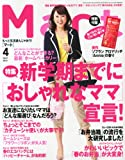 Mart (マート) 2013年 04月号 [雑誌]