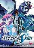 Mobile Suit Gundam SEED: The Empty Battlefield (Movie 1)