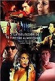 ペドロ・アルモドバル・セレクション DVD-BOX「ライブ・フレッシュ」北野義則ヨーロッパ映画ソムリエ 1998年ヨーロッパ映画BEST10