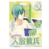 萌えバスソルト《入浴彼氏-YUKARI/クールで清涼感のあるユーカリの香り》入浴剤3袋セット