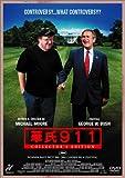 �ڻ� 911 ���쥯�����������ǥ������ [DVD]