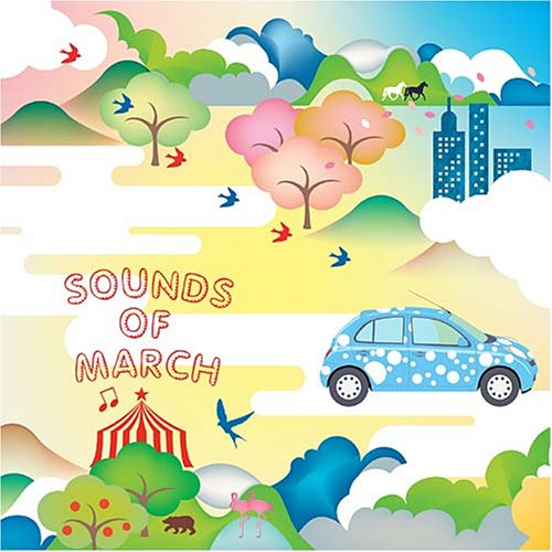 nissan-march-sound-of-march-ni