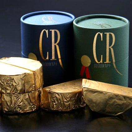 【産地直送・限定品】北海道 クレアート アイスクリーム 白銀の想いで