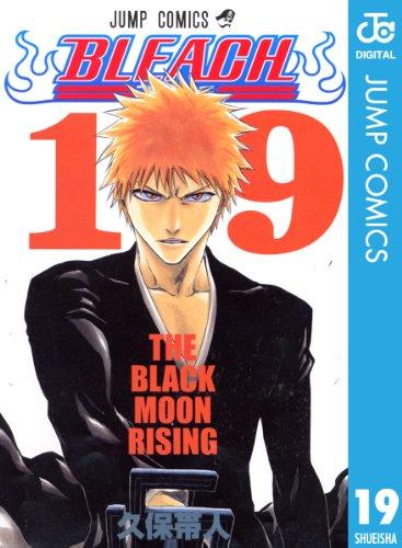 BLEACH モノクロ版 19 (ジャンプコミックスDIGITAL)