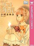 Hot Milk (マーガレットコミックスDIGITAL)