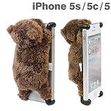 docomo au SoftBank iPhone5 iPhone5s iPhone5c 専用 simasima ZOOPY iPhone ケース カバー ジャケット (クマ)
