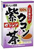 山本漢方の100%紫ウコン茶(ガジュツ茶) 2g*32袋