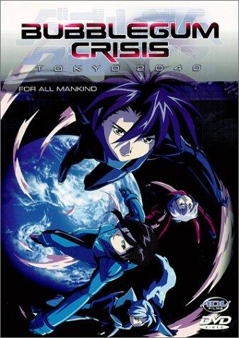 bubblegum-crisis-tokyo-2040-for-all-mankind-vol-6