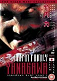 echange, troc Mafia Family Yanagawa - Part 1 [Import anglais]