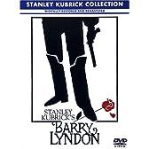 バリー リンドン [DVD]