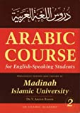 Arabic Course for English Speaking Students: Originally Devised and Taught At Madinah Islamic University: V. 2