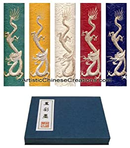 Chinese Art Supplies Chinese Painting