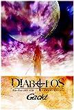 LIVE TOUR 2005 DIABOLOS~哀婉の詩と聖夜の涙~ [DVD]