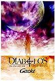 LIVE TOUR 2005 DIABOLOS~哀婉の詩と聖夜の涙~