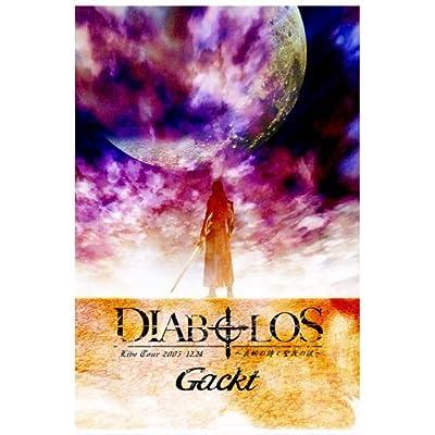 LIVE TOUR 2005 DIABOLOS~哀婉の詩と聖夜の涙~ をAmazonでチェック!