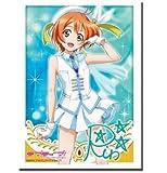 ブシロードスリーブコレクションHG (ハイグレード) Vol.564 ラブライブ! 『星空 凛』Part.3