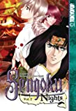 img - for Sengoku Nights Volume 2 (v. 2) book / textbook / text book