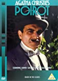 Agatha Christie's Poirot: Death In The Clouds [DVD] [1989]