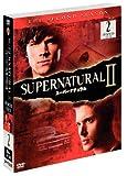 SUPERNATURAL II スーパーナチュラル〈セカンド〉セット2[DVD]