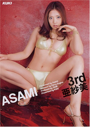 [亜紗美] ASAMI 3rd 亜紗美