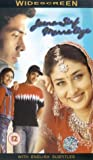 Jeena Sirf Merre Liye [VHS]