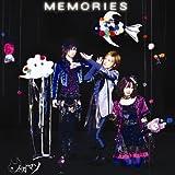 MEMORIES(DVD付)【初回限定盤A】