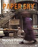 Paper sky (No.9)