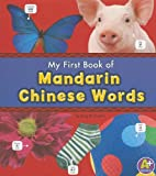 My First Book of Mandarin Chinese Words (A+ Books: Bilingual Picture Dictionaries)