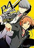ペルソナ4電撃コミックアンソロジーコミュ&ストーリーズ (電撃コミックス EX 100-5)