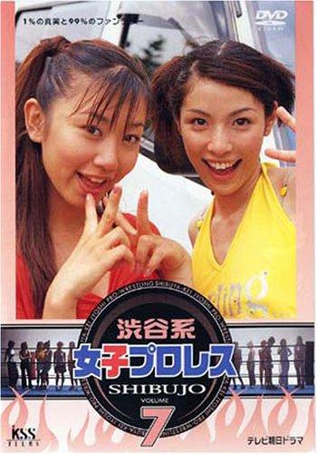 渋谷系女子プロレス(7) [DVD]