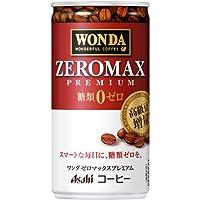 ワンダ ゼロマックスプレミアム 185g×30本