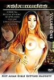 echange, troc Asia Nudes Vol. 1 [Import allemand]