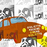 Cinema Giulietta