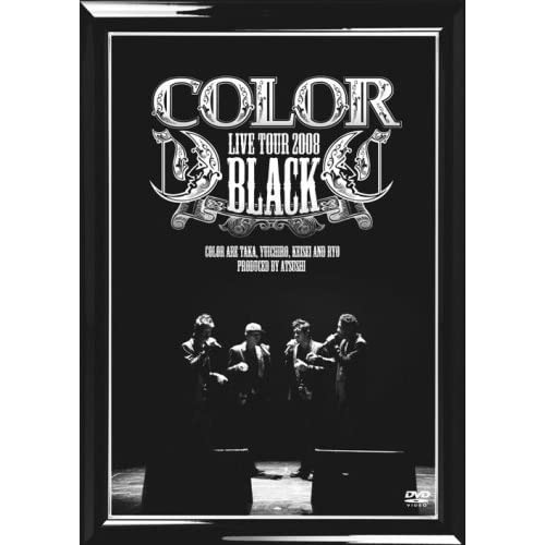 COLOR LIVE TOUR 2008 BLACK [DVD]をAmazonでチェック!