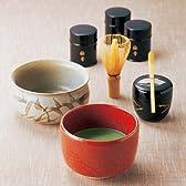 〔京都利休園〕 宇治抹茶と野点セット