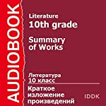 Literature for 10th Grade [Russian Edition]: Summary of Works | Alexey Tolstoy,Anton Chekhov,Boris Vasilyev,Ivan Goncharov,Ivan Turgenev,Lev Tolstoy,Mikhail Bulgakov