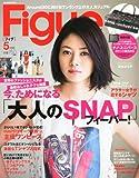 Figue (フィグ) 2012年 05月号 [雑誌]