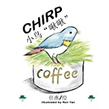 img - for Chirp (in Chinese) (Chinese Edition) book / textbook / text book
