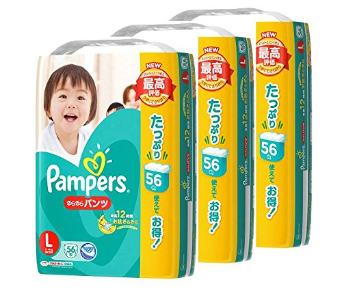 Pampers pants ultra Jumbo L 168 (56 × 3) (panztype)