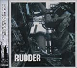 RUDDER(ラダー)