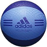 adidas(アディダス) ソフトバレーボール ブルー×ネイビー AVSB
