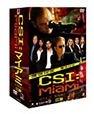 CSI:マイアミ シーズン5 コンプリートDVD BOX-1