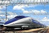 108ラージピース 500系新幹線 のぞみ 26-072S