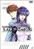 ���̵�ư�� S.A.C. 2nd GIG 05 [DVD]