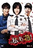 私も花! (ノーカット完全版) BOX1 [DVD]