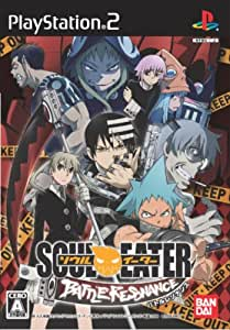 Soul Eater: Battle Resonance [JP Import]