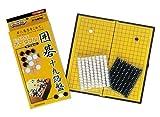 ポータブル 囲碁19路盤(ビッグサイズ)